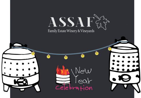 חגיגת השנה החדשה ביקב אסף