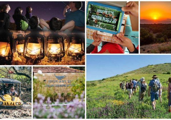 פעילויות פסח 2019 בגולן