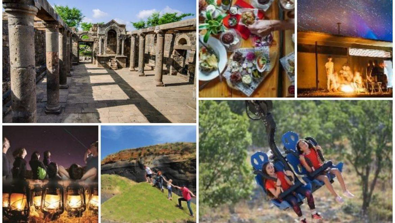 חגיגת פעילויות ואירועים בגולן במהלך חופשת סוכות