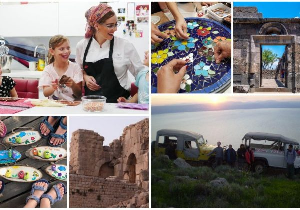 פעילויות קיץ 2020 בגולן